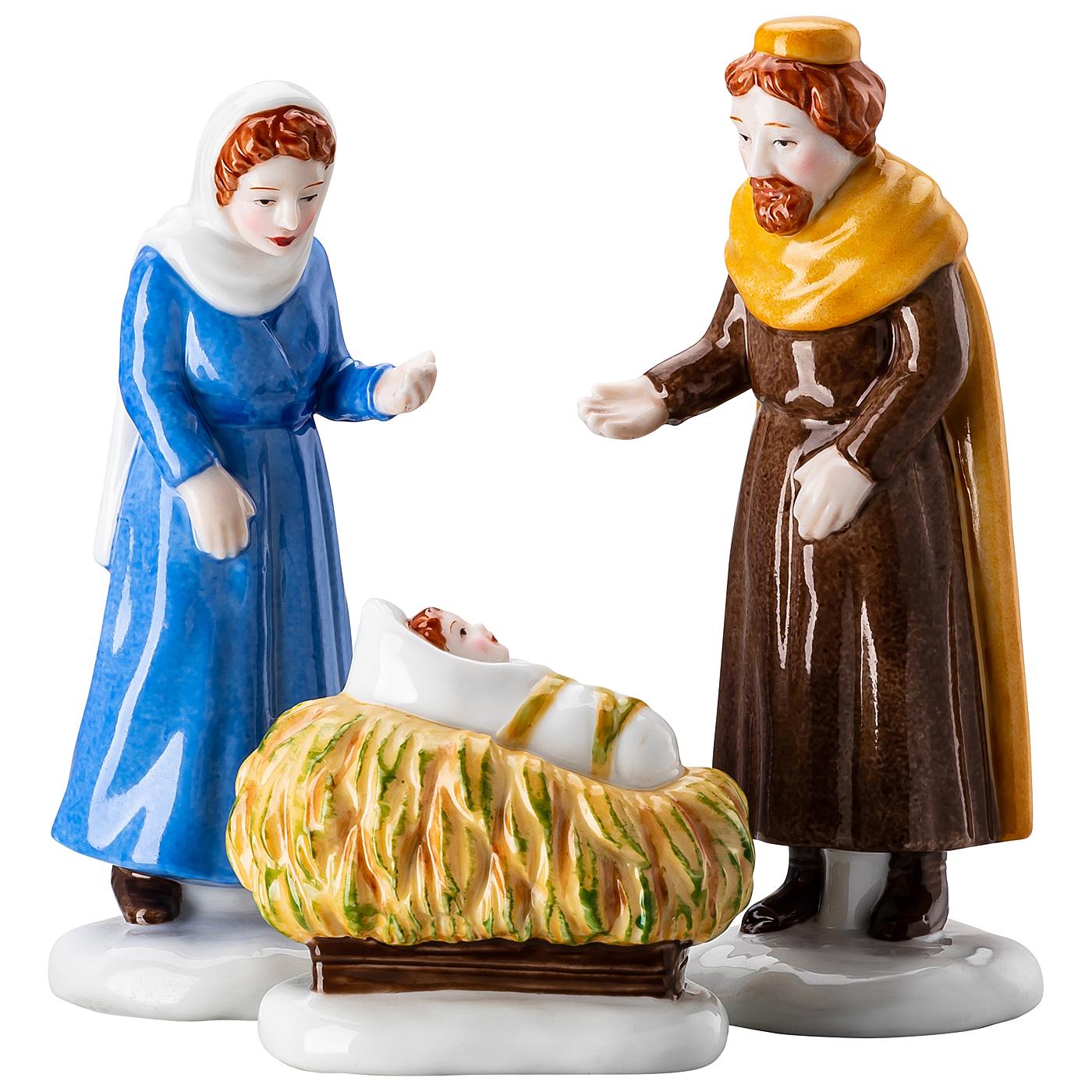 Set Maria, Josef, Kind Weihnachtskrippe Krippenfiguren Hutschenreuther