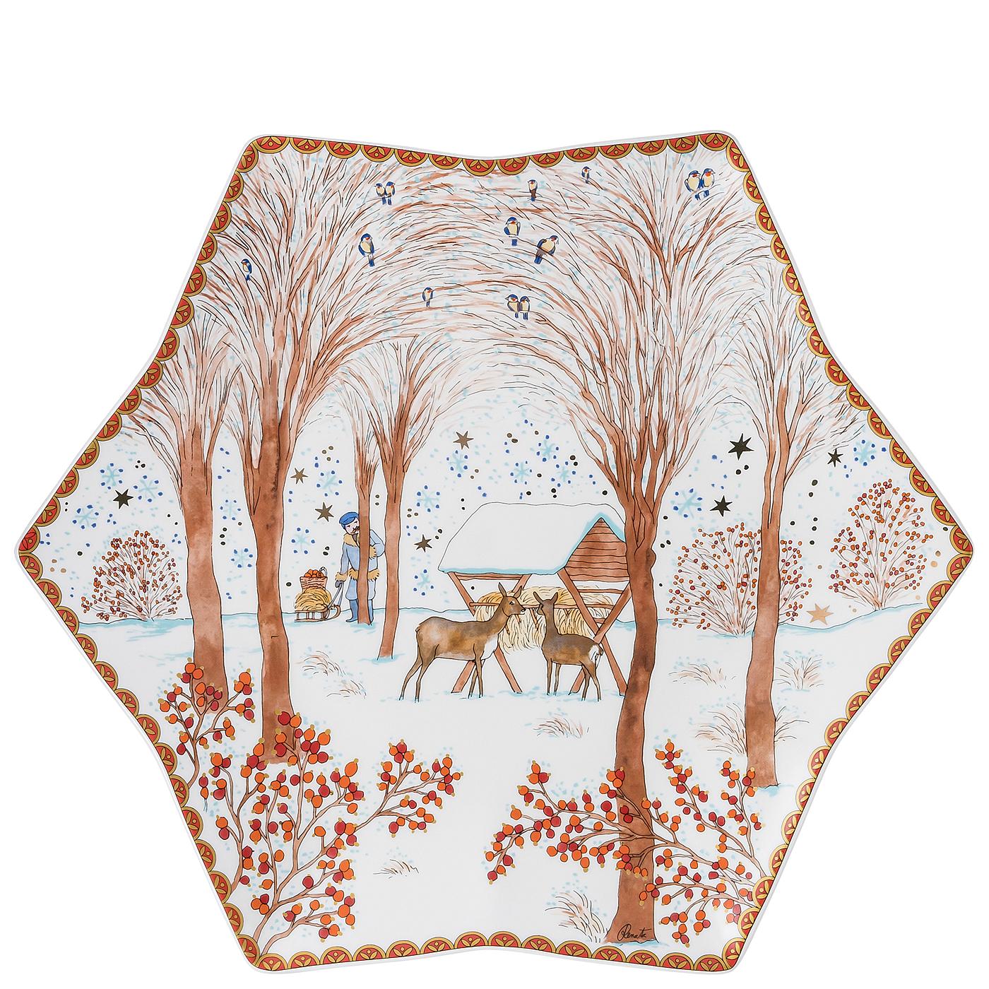 Sternschale 34 cm Sammelkollektion 21 Weihnachtsgaben Hutschenreuther