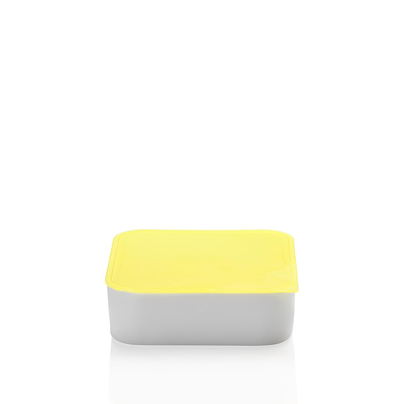 Frischebox 18x18 cm Küchenfreunde Kunststoff gelb Arzberg